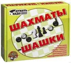 Шашки 01450+шахматы