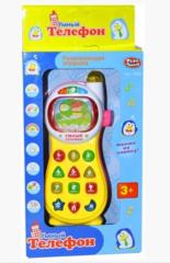 телефон 7719 умный каз