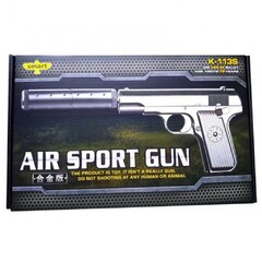 Оружие детск. K-113S Пистолет металл. Smart Airsoft Gun в/к 1/48