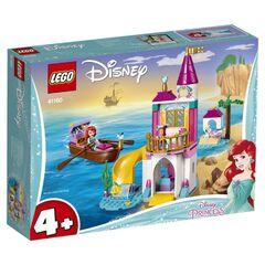 Конструктор 41160 Морской замок
