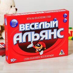 """Игра 2548723 """"Веселый Альянс"""""""