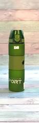 Бутылка для воды 1340 700мл