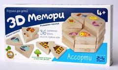 Кубики 02903-02906 Мемори 3D деревянные