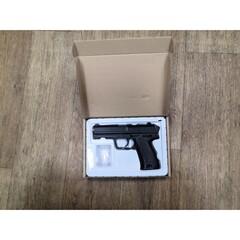 Пистолет металлический USP C2A