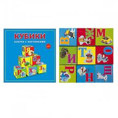 Кубики 09-8208 Азбука с картинками 9 шт пласт