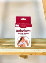 Бюстгальтер 0731 для кормление bebekevi